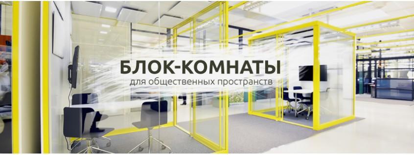 vetrospace