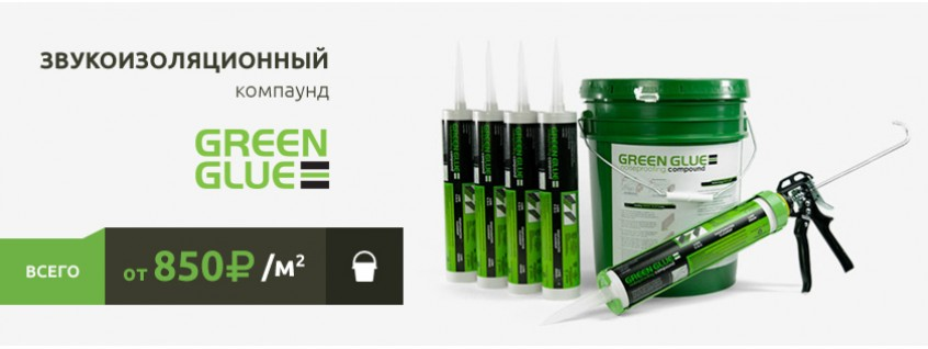 GreenGlue